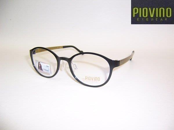 光寶眼鏡城(台南)PIOVINO林依晨代言,ULTEM最輕鎢碳塑鋼新塑材有鼻墊眼鏡**3002/P3