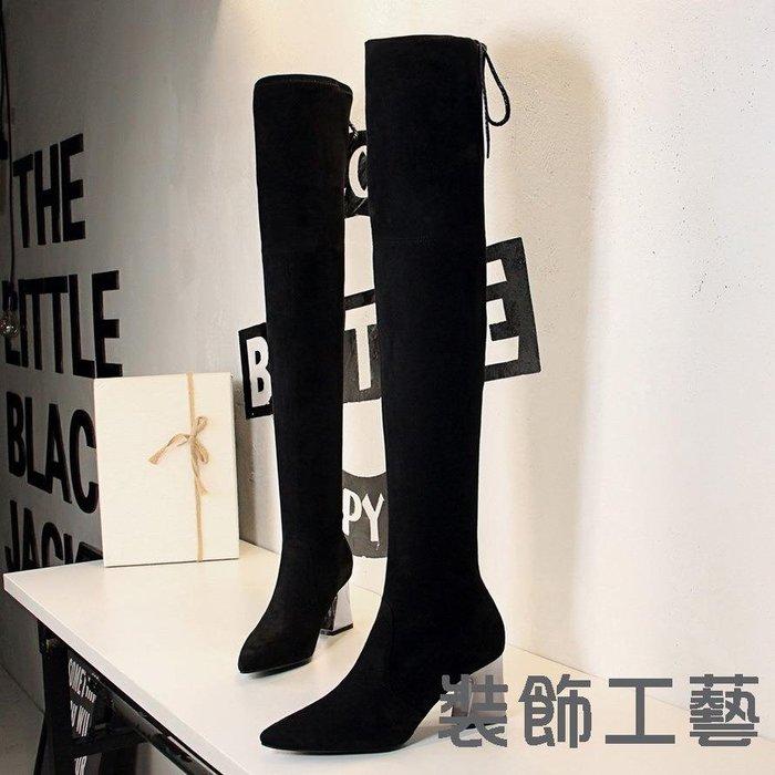 336-13長筒女靴子粗跟高跟尖頭性感顯瘦夜店修腳過膝長靴