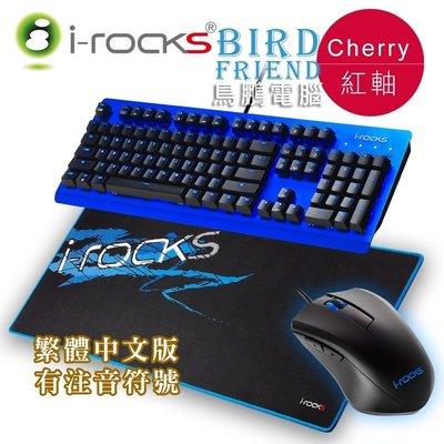 【鳥鵬電腦】i-rocks 艾芮克 K...