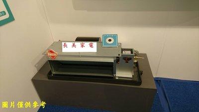 板橋-長美日立冷氣RAD-22NK+RAD-71NK+RAM-83NK一對二變頻吊隱冷暖~含標按適:4+11坪
