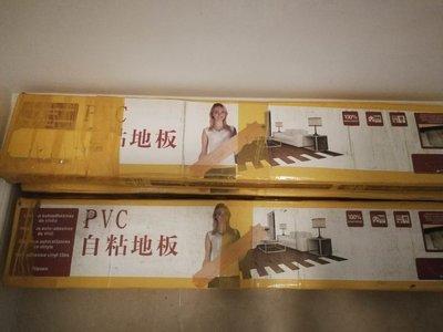 出售PVC自粘地板
