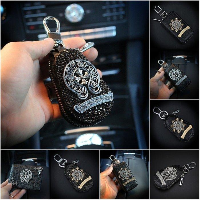 克羅心潮流車飾駕駛本汽車內飾用品女士鑲鑽車載車用鑰匙包鎖匙包皮革