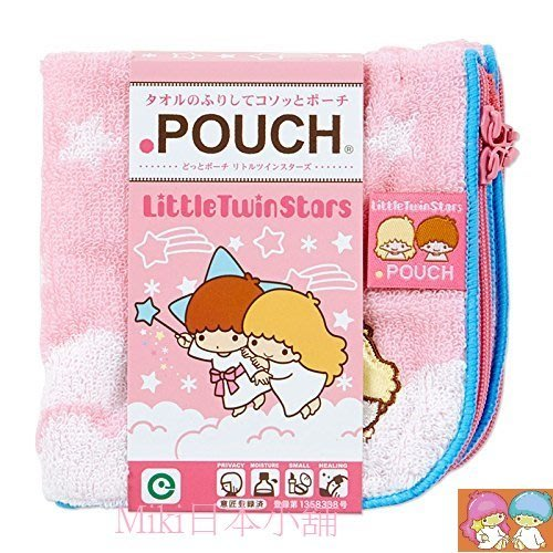 *Miki日本小舖*日本三麗鷗Little Twin Stars 雙子星多功能手帕袋/飲料化妝收納袋/ 文具毛巾袋/拉