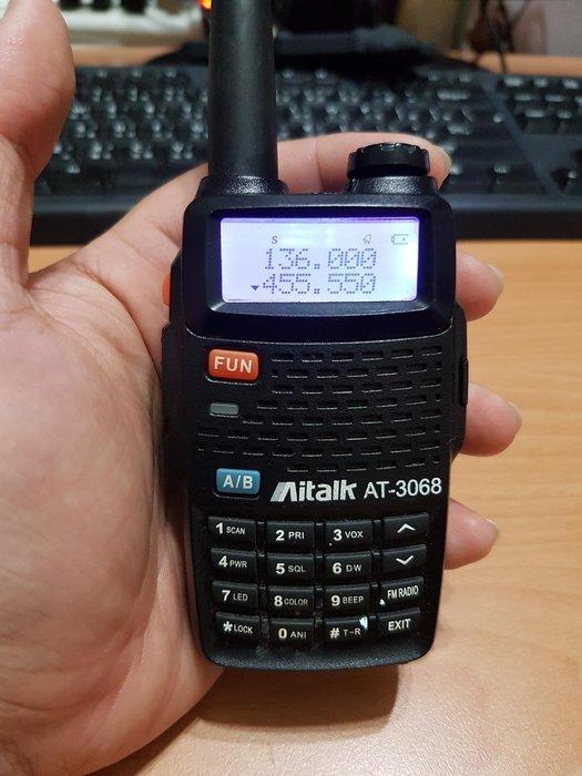 Aitalk AT-3068 VHF UHF 雙頻無線電對講機 (附電池+天線+背夾)功能正常 $1600 扒10