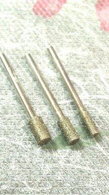 鑽石磨棒  龜甲石 鐵丸 文石 研磨柱型3支組    柄3.1mm    直徑4.5.6mm