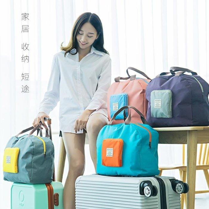 旅游出差折疊包手提便攜行李箱整理包防水大容量衣物旅行收納袋女