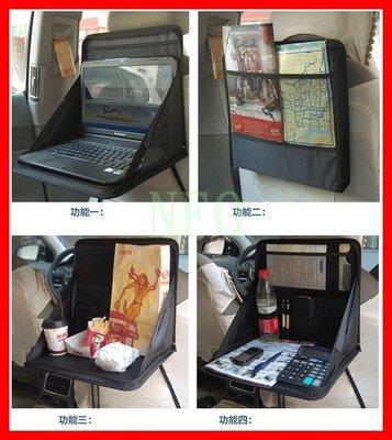 【車用多功能電腦桌】椅背袋 車用筆記本 車載餐台 車載辦公台 平板 支架 車用電腦桌 書桌