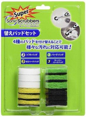 樂婕 SONIC Scrubbers 超聲波洗滌器 替換墊套 12入