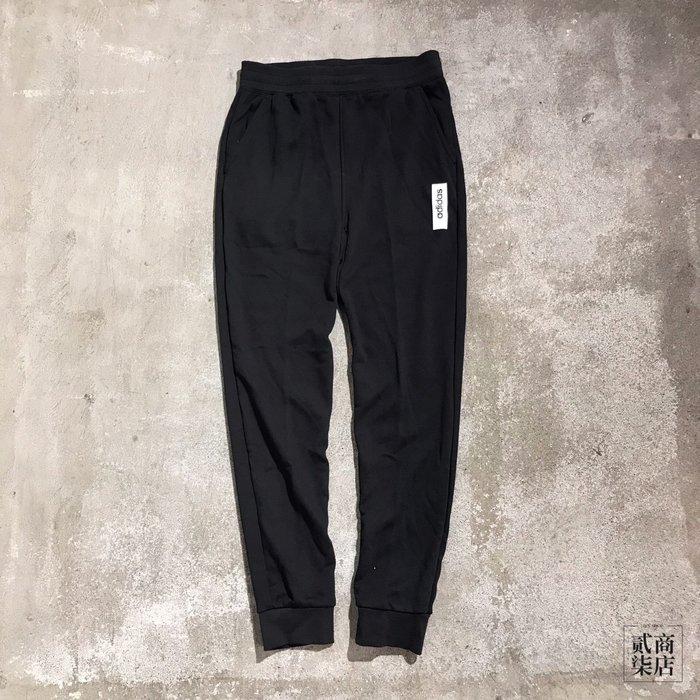 (貳柒商店) adidas BB Track Pants 男款 黑色 棉褲 長褲 縮口 薄款 休閒 EI4619