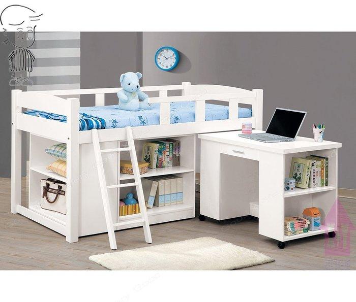 【X+Y時尚精品傢俱】現代單人床雙層床系列-貝莎 3.8尺白色多功能組合床(含收納櫃.電腦桌).摩登家具