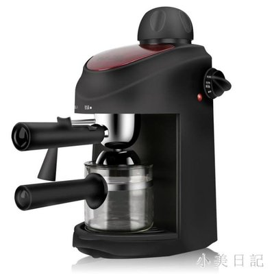 220v咖啡機意式全自動家用迷你蒸汽高壓式花式奶泡咖啡泡茶一體機 js9354