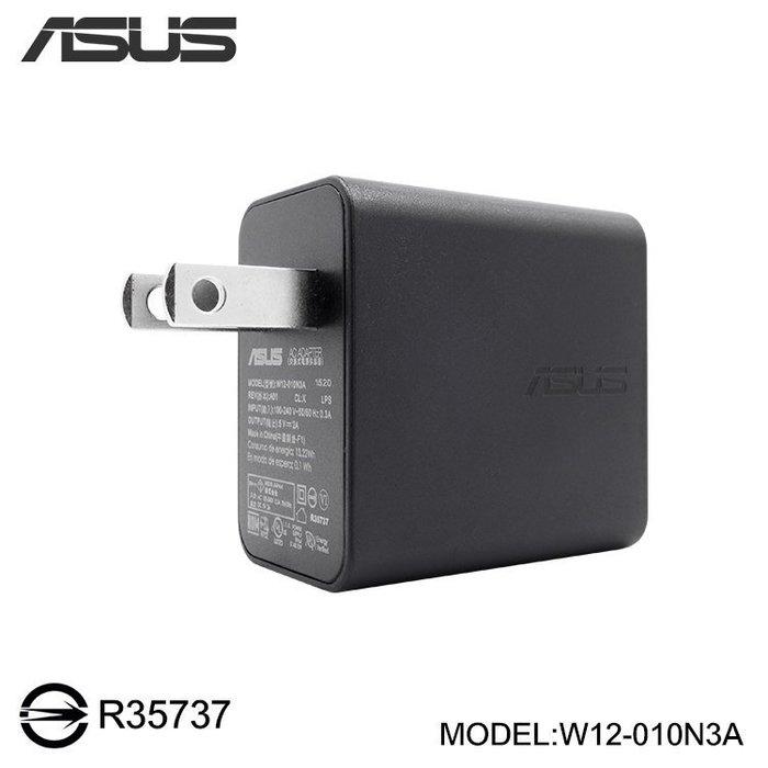 ASUS PadFone Infinity A80原廠旅充頭/ZOOM ZX551ML/Live ZB501KL