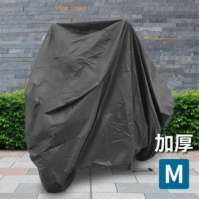 【TRENY直營】加厚防曬塗層機車罩 摩托車罩-M 防塵 防曬 防水 延長壽命 儀表板保護 BY-32-M