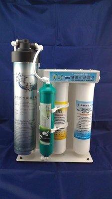 美峰活淨水生飲級四道淨水器,銀添抑菌配方,鹼性好水 PH9.0 含完整配件組 只賣3500元