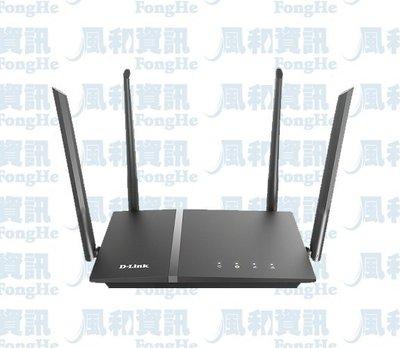 D-LINK DIR-1260 AC1200 雙頻 Gigabit 無線路由器【風和網通】