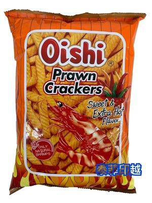 {泰菲印越} 菲律賓 oishi brawn crackers 蝦味先 酸辣風味  90克