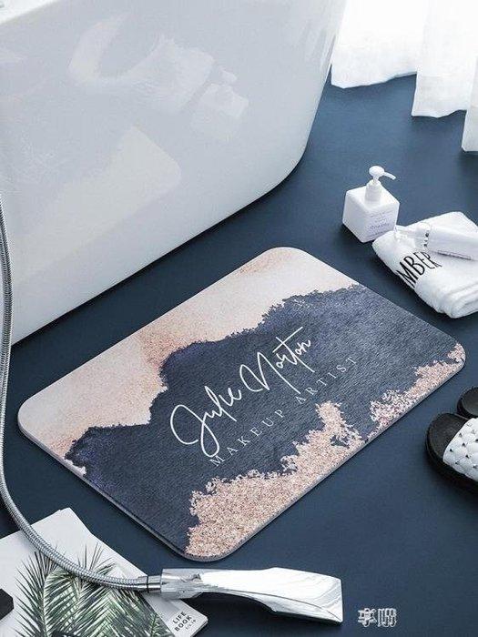 天然硅藻泥腳墊浴室防滑墊硅藻土吸水速干衛浴衛生間門口地墊家用ATF 8%百分吧