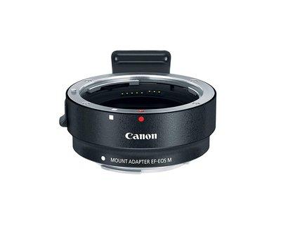 【高雄四海】Canon Mount Adapter EF-EOS M 原廠鏡頭轉接環.EF/EF-S轉EOS M.一年保