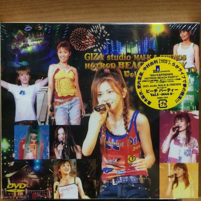 DVD Giza Studio Mai-K & Friends Hot Beach Party Vol.1 〜2002 夏〜 (Japan) 全新未拆 100%