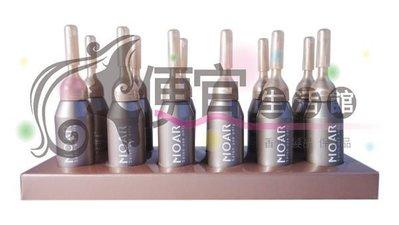 便宜生活館【深層護髮】哥德式 AGN LX MOAR-檸檬草頭皮防護10ML-針對染前頭皮隔離