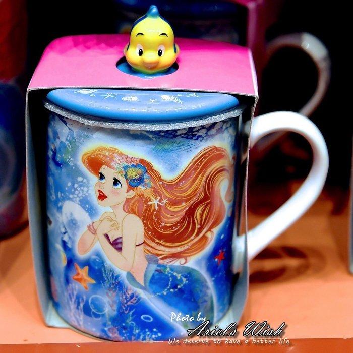 Ariel's Wish-日本東京迪士尼愛麗兒小美人魚水藍色夢幻海底泡泡附蓋馬克杯小比目魚馬克杯泡茶杯咖啡杯水杯子-現貨