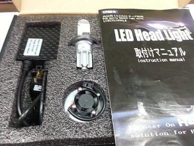 LED 大燈 H4規格 1800LM 流明 正CREE晶片 非兩光仿冒品 有遠近燈 超省電