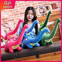 梁龍恐龍毛絨玩具睡覺抱枕布娃娃新款玩偶可愛動物男孩兒童生新日禮物女N03
