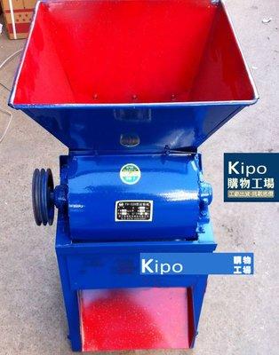 KIPO-地瓜粉碎機/磨粉機/澱粉機/番薯土豆山藥蓮藕土豆粉機熱銷-NJF014150A