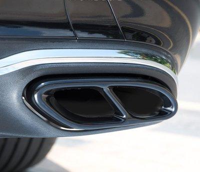 ~歐力車飾~賓士 BENZ W205 C180 C200 C250 C300 排氣管 排氣管飾框 尾飾管 四出 尾管裝飾 台中市