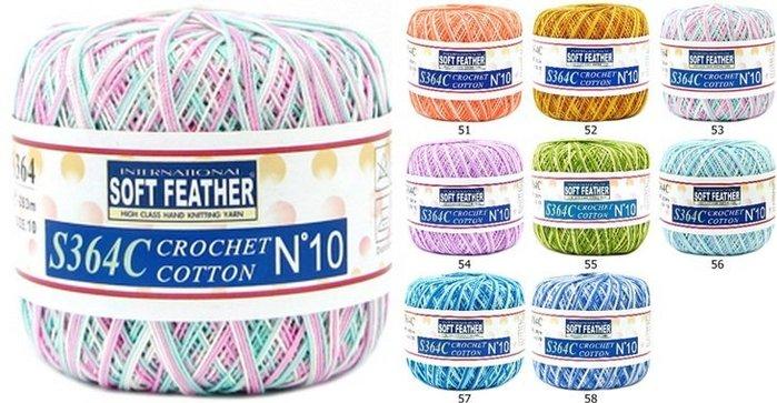 編織SOFT FEATHER S364c 花10號棉~圍巾~手工藝材料、編織工具、進口毛線、夏紗、棉線~☆彩暄手工坊☆