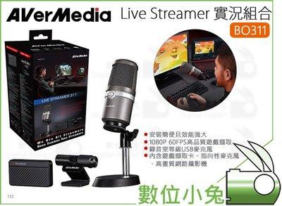 數位小兔【AVerMedia 圓剛 Live Streamer 實況組合 BO311】麥克風 擷取卡 電競 轉播 AM3