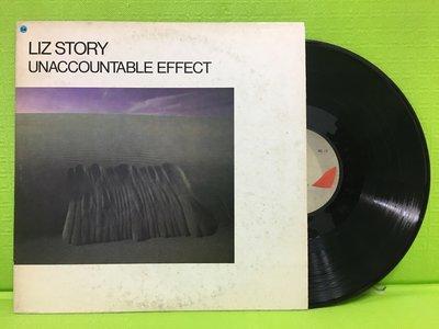 ~~(藍54)黑膠唱片 Liz Story – Unaccountable Effect~~