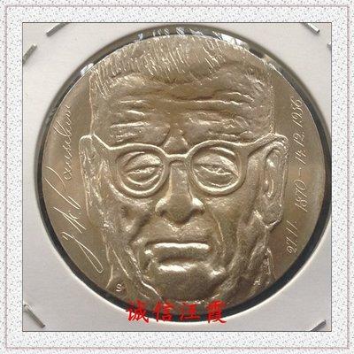 元寶閣芬蘭2170年10馬克錫基維誕辰100周年紀念銀幣.23克高浮雕原光美品