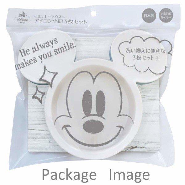 現貨 ◎日本◎ Disney Minnie Mickey日本製 餐盤三件組 粉紅色