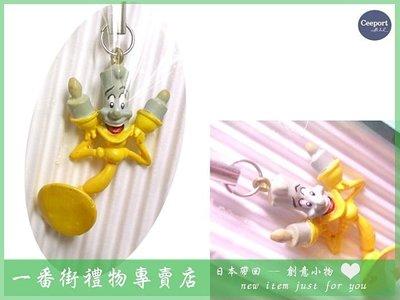 一番街禮物專賣店*日本帶回*美女與野獸之燭台娃吊飾~盒裝~經典禮物!
