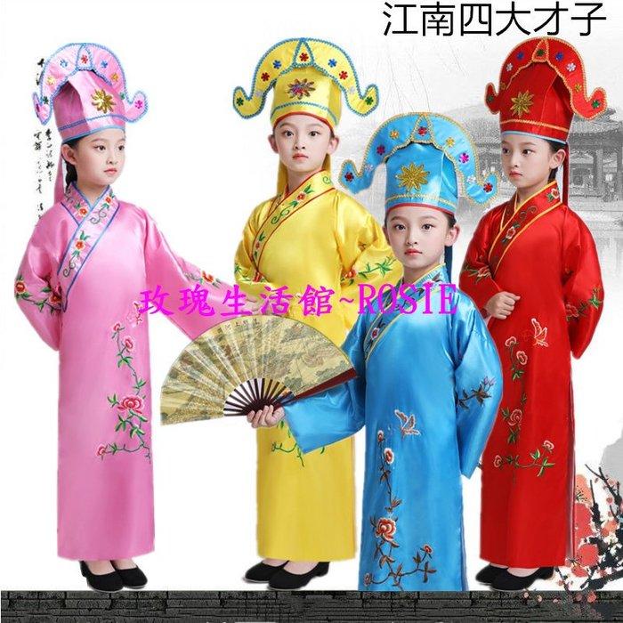 【玫瑰生活館】~兒童江南才子服, 黃伯虎裝