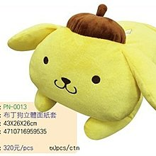 GIFT41 4165 本通 新莊店 布丁狗 立體面紙盒 PN-0013