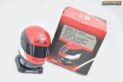 ☆Juicy☆超商 7-11 杜卡迪 摩托車世界大賽系列 限量 安全帽 造型 藍芽 喇叭 現貨