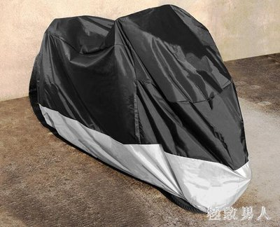 機車加厚車衣哈雷遮陽防雨水加大號防曬跑車車套大排量車罩通用flb64