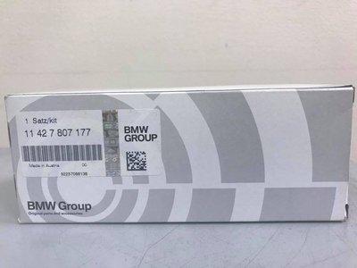 【小皮機油】BMW 機油濾芯 機油芯 柴油車 N47 e87 e90 e60 e81 e84 e83 520d 320d