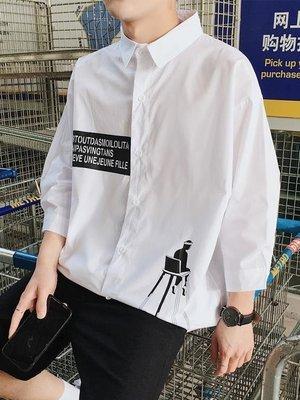 ins超火的襯衫短袖夏季男士襯衣長袖韓版七分袖白色潮流港風    全館免運【MK Shop】