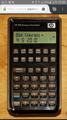 hp20b Business Consultant  Calculator 98%NEW call 56936596