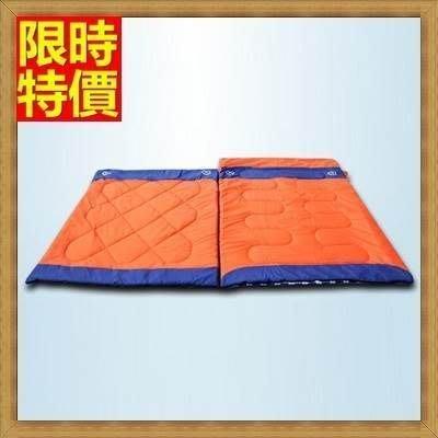 睡袋 雙人睡袋 快速收納-戶外露營保暖超大空間登山用品2色71q9【獨家進口】【米蘭精品】