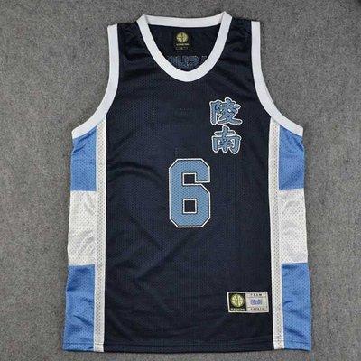SD正品灌籃高手衣服 陵南高中6號越野宏明籃球服籃球衣背心深藍色