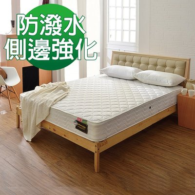 Ally愛麗-飯店用3M防潑水抗菌-護邊獨立筒床墊-雙人5尺--$3900--活動限定10床