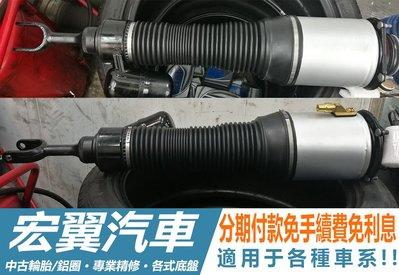 全新 含裝 BMW F02 7系列 大七 氣壓避震器 氣壓懸吊 氣壓式避震器