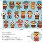 ✿小布物曲✿100%純棉布印花可愛動物系列 窄幅110CM 韓國進口布料觸感優 共2色 單價