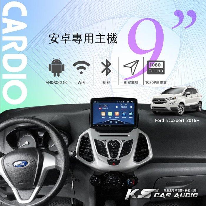 福特 EcoSport【9吋安卓專用主機】CARDIO 四核心 Intel車規CPU 觸控式螢幕 手機互聯|岡山破盤王