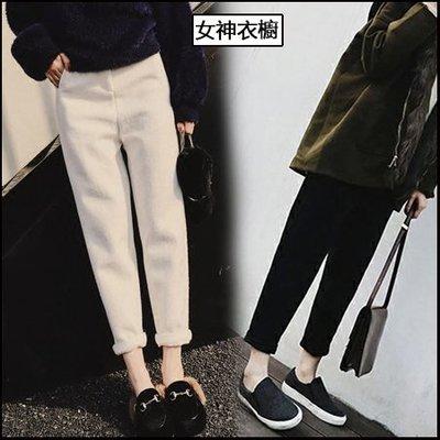 女神衣櫥☞ ☞3年老店保證【哈倫褲】 ...