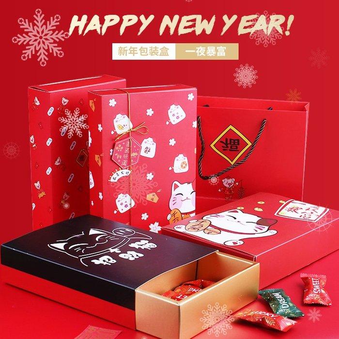 888利是鋪-新年招財貓雪花酥禮盒豬年牛軋糖蛋黃酥包裝盒手提糖果餅干抽屜式